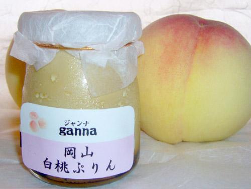 白桃ぷりん