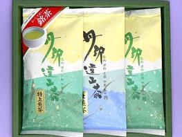 秦野市の名産-丹沢遠山茶