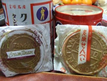 宝塚市の名産-炭酸せんべい