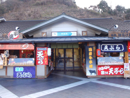 岸和田サービスエリア