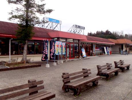 七塚原サービスエリア