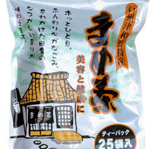 名物グルメ-津和野まめ茶