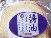 名物グルメ-柴沼醤油ロールケーキ