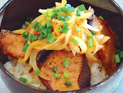 名物グルメ-カツオ焼びたし丼