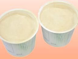 名物グルメ-阿波和三盆アイスクリーム