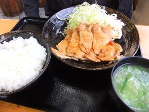 名物グルメ-黄金豚しょうが焼き定食