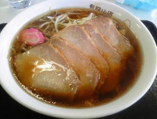 名物グルメ-黄金豚チャーシューメン