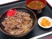 松阪牛の牛丼