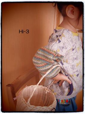 B PA250737_convert_20121027061223