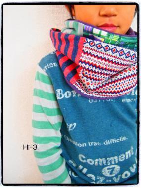 B PB140864_convert_20121114204650