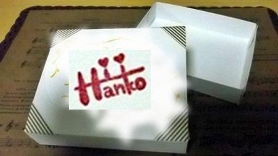 0811花住所box