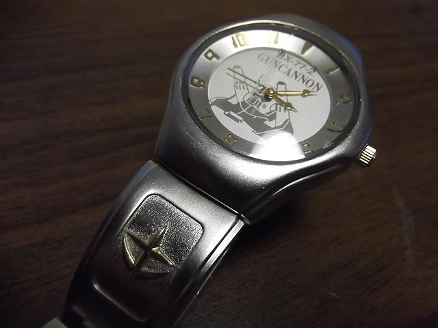ガンダムの時計