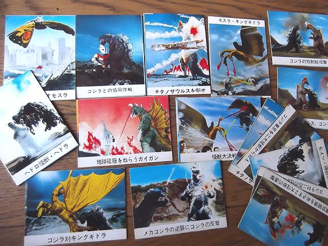 東宝のカード