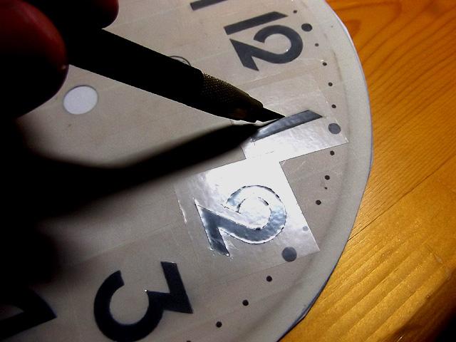 数字のマスクを作る