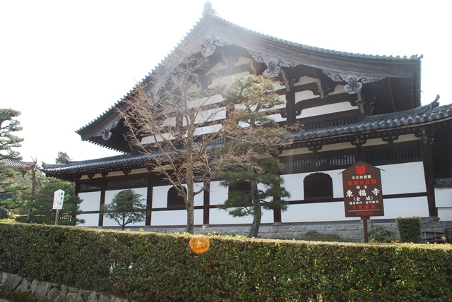 2013.3.2 keihan old3000 and sightseeing in kyoto (31)