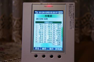 1031c.jpg
