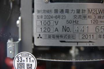 IMGP6576.jpg