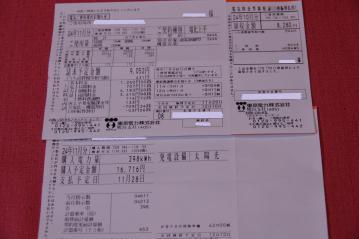 IMGP7246.jpg