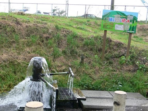 横津岳湧水