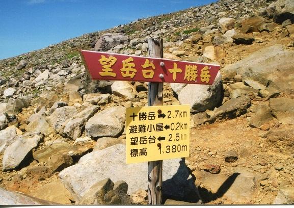 勝瑛の滝 登山