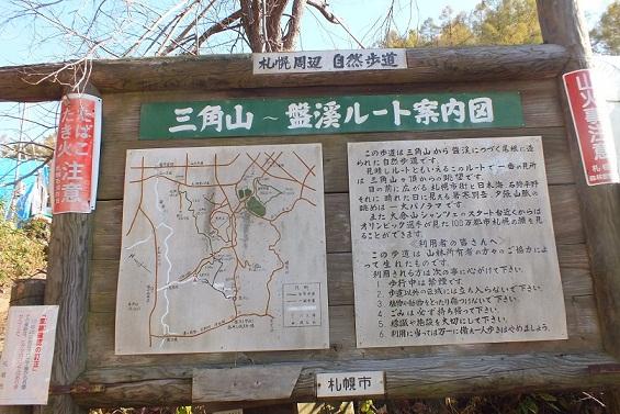 円山鉱山跡へ