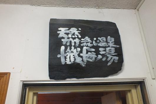 北亭5 (2)