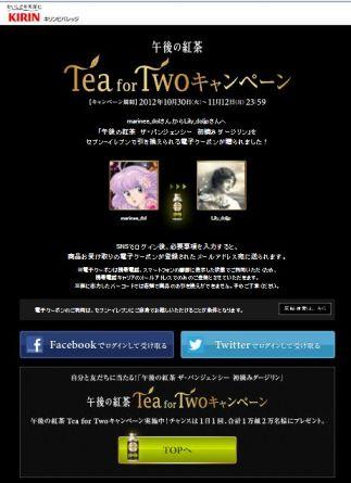 tea to tea