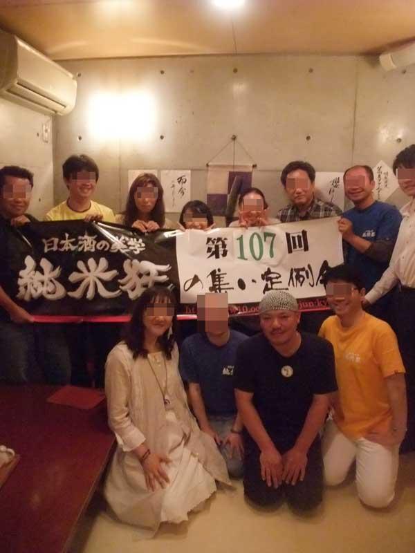2012_06020155.jpg
