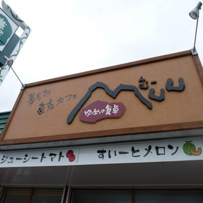 2012.5.12夢民村5