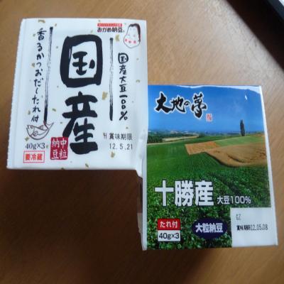 2012.5.17納豆2