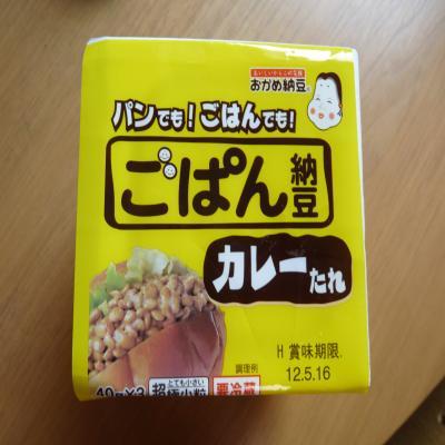 2012.5.17納豆