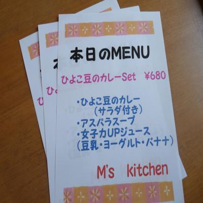 2012.5.24お知らせ