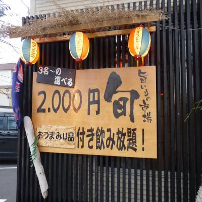 2012.5.27旬