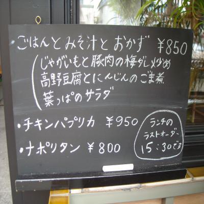 2012.6.1ランチ5
