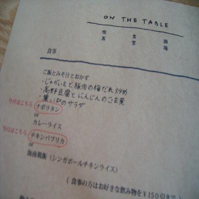 2012.6.1ランチ