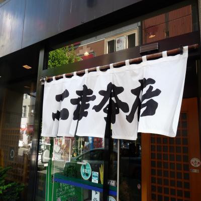 2012.6.4梅講座9