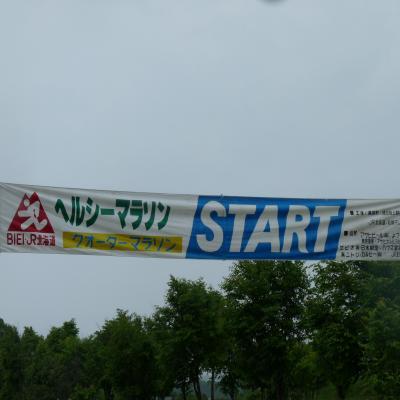 2012.6.18美瑛マラソン
