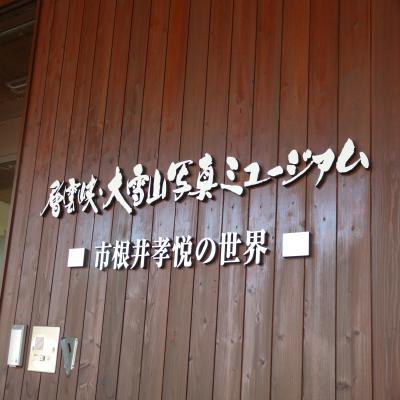 2012.7.2黒岳11