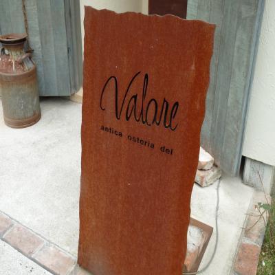 2012.7.4バローレ