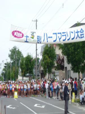 2012.7.23士別マラソン