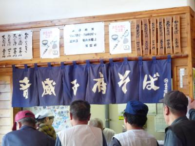 2012.8.13道の駅4