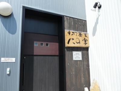 2012.8.16紋別そば