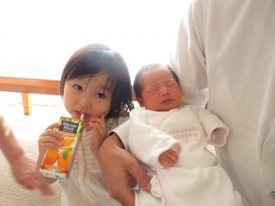 2012.9.13碧&楓乃