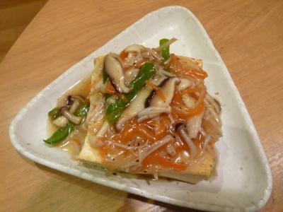 2012.9.25豆腐レシピ