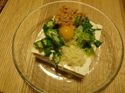2012.9.25豆腐レシピ1