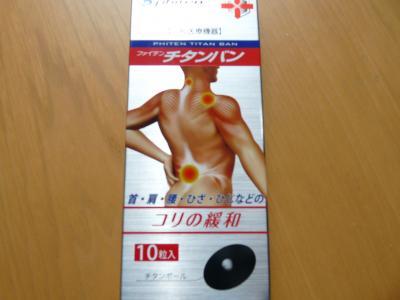 2012.10.1.旭川マラソン3