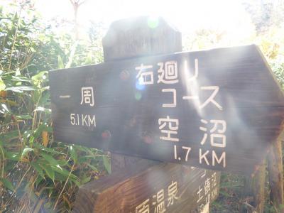 2012.10.11高原沼2