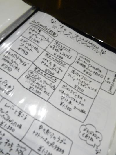 2012.10.22クロッキオ1