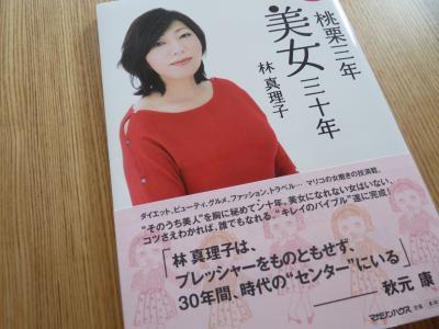 2012.10.30読書4