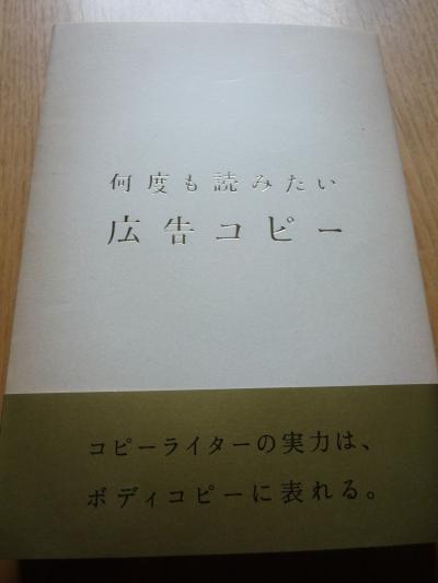 2012.10.30読書5